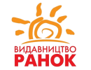 Издательство Ранок