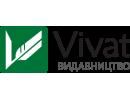 Видавництво Vivat