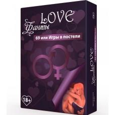 Гра для пари «LOVE-Фанти: 69 або ігри в ліжку»